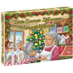 """Tante Emmas Süßwarenladen"" Adventskalender"