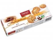 Coppenrath Hafergebäck mit Cocos-Choco