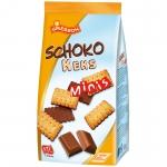 Griesson Schoko Keks Minis 125g
