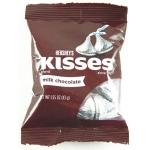 Hershey's Kisses Milk Chocolate 43g