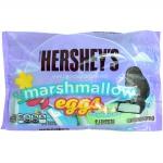Hershey's marshmallow eggs
