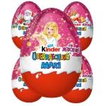 kinder Überraschung Maxi Rosa-Ei Weihnachten
