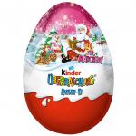 kinder Überraschung Riesen Rosa-Ei Weihnachten