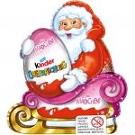 kinder Weihnachtsmann mit Überraschung Rosa 75g
