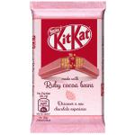 KitKat Ruby Cocoa Beans 41,5g