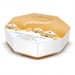 Lindt Lindor Gold Box 150g