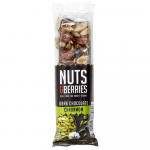 Nuts & Berries Dark Chocolate Cardamom 40g