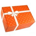 Präsent-Box (leer)