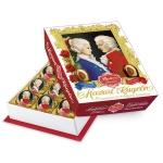 """Reber Mozart-Kugeln """"Constanze & Wolfgang Amadeus"""" 2x6er Geschenkverpackung"""