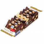 Ritter Sport mini Nuss Mix 7er