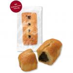 Wilhelm Gruyters Gefüllte Mini-Kuchen Kakaocreme Einzelpackung 120er Catering-Karton