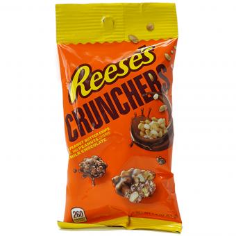 Reese's Crunchers 51g