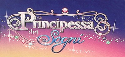 Principessa del Sogni